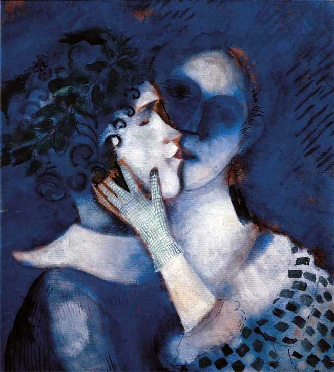 Chagall. Gli Amanti Blu, 1914. Tecnica: Tempera su carta incollata su cartone. Collezione privata